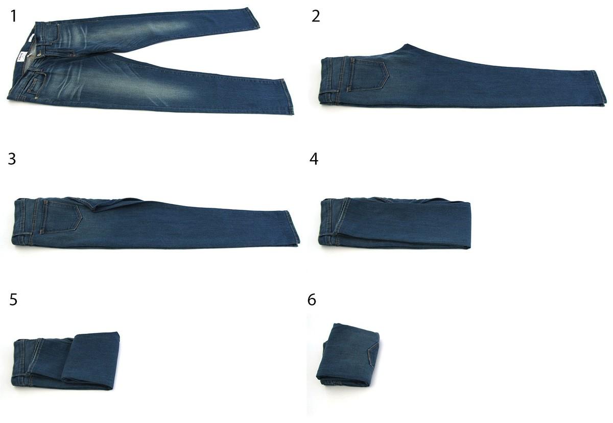 Компактно сложить джинсы