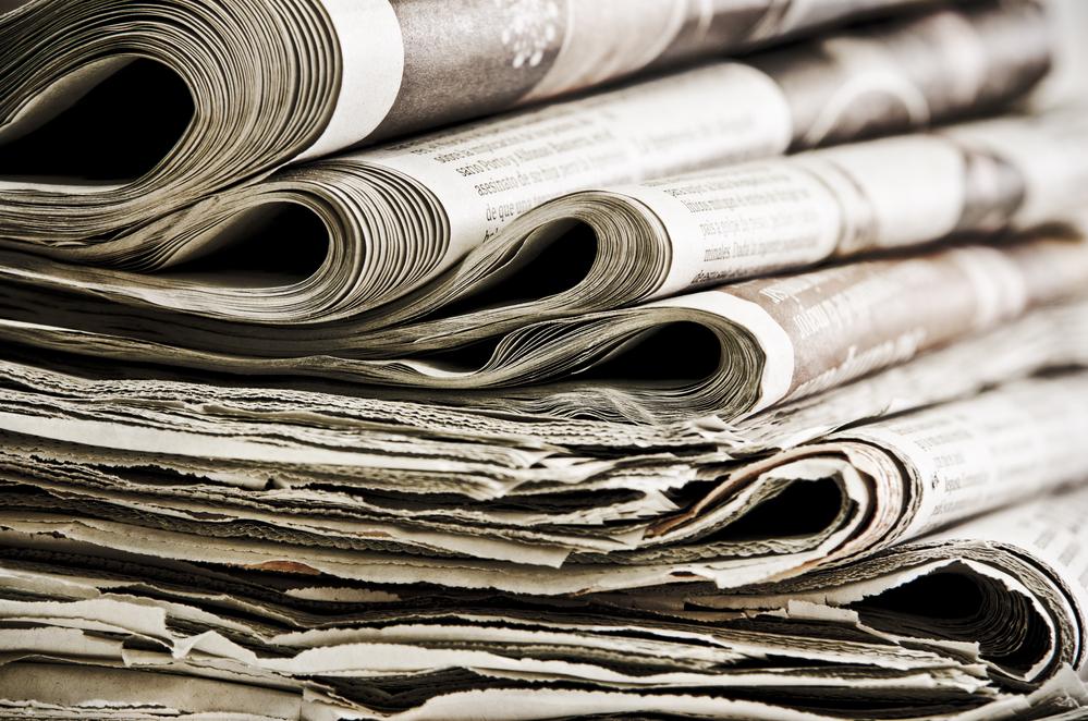 Газеты для удаления пленки