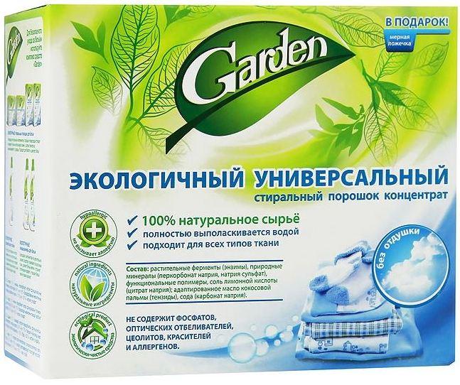 Garden для стирки