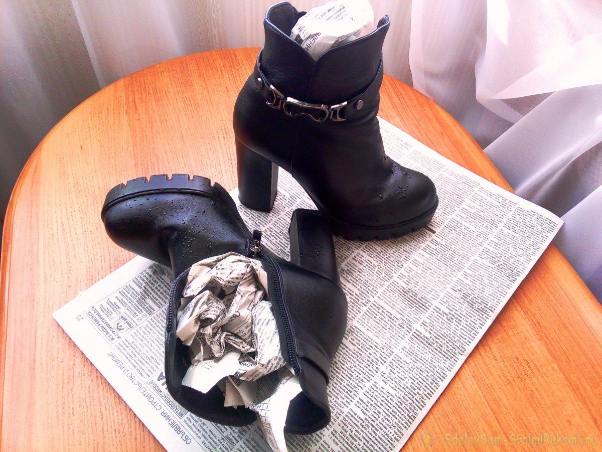 Обувь с газетами