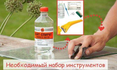 Чем очистить стекло от клея