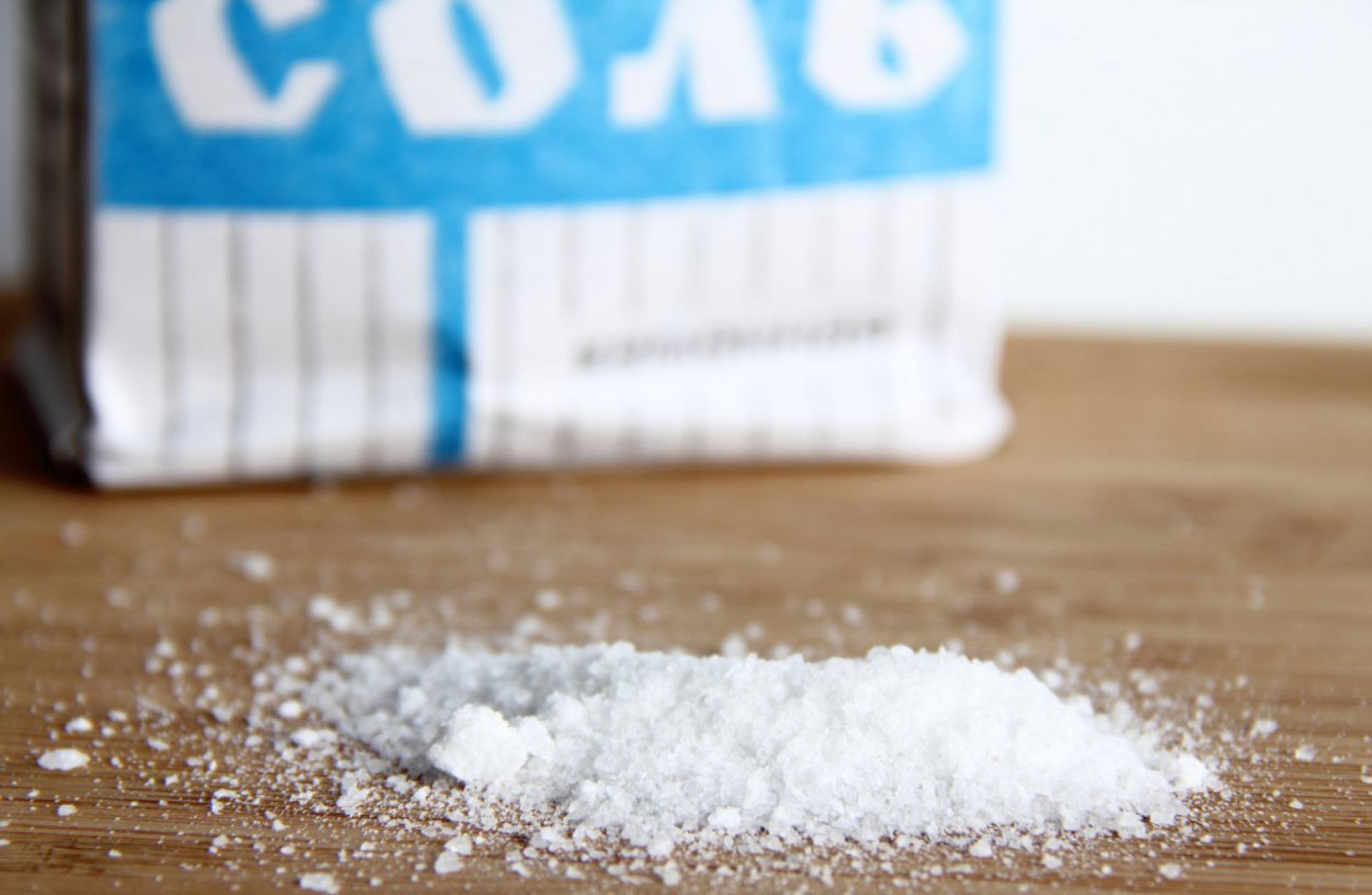 Соль для приготовления раствора