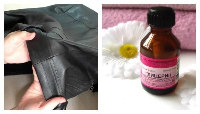 Почистить куртку глицерином