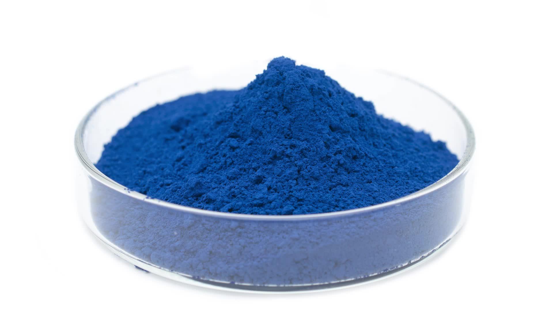 Синий порошок