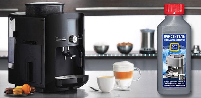Как правильно удалить накипь в кофемашине?