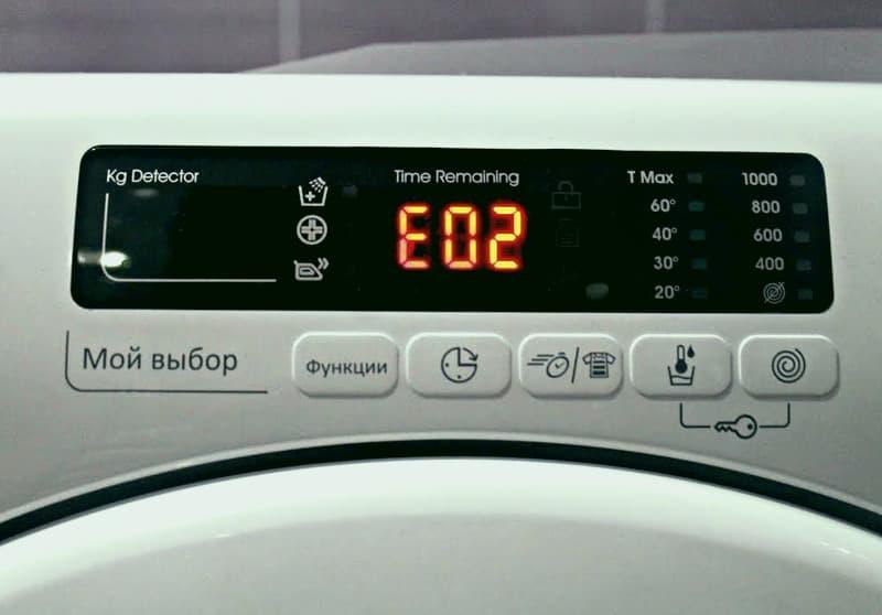 стиралка не сливает воду